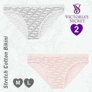 PINK VS Stretch Cotton Bikini Panties M L